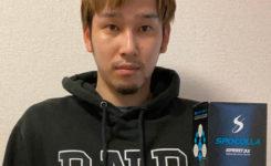 室田祐希選手